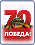 70-th anniversary of the Victory