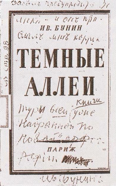 Читать сказки русских писателей короткие