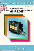 """"""",""""elektrobook.ucoz.ru"""