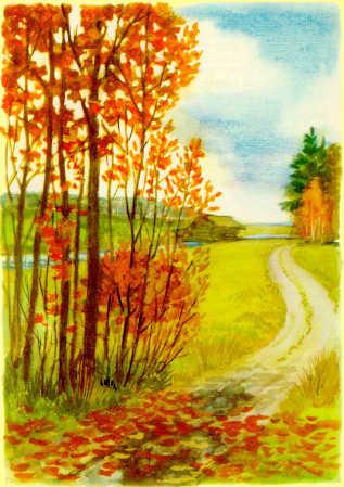 Осень.  Обсыпается весь наш бедный сад.  Листья пожелтели по ветру летят; Лишь вдали красуются, там, на дне долин...