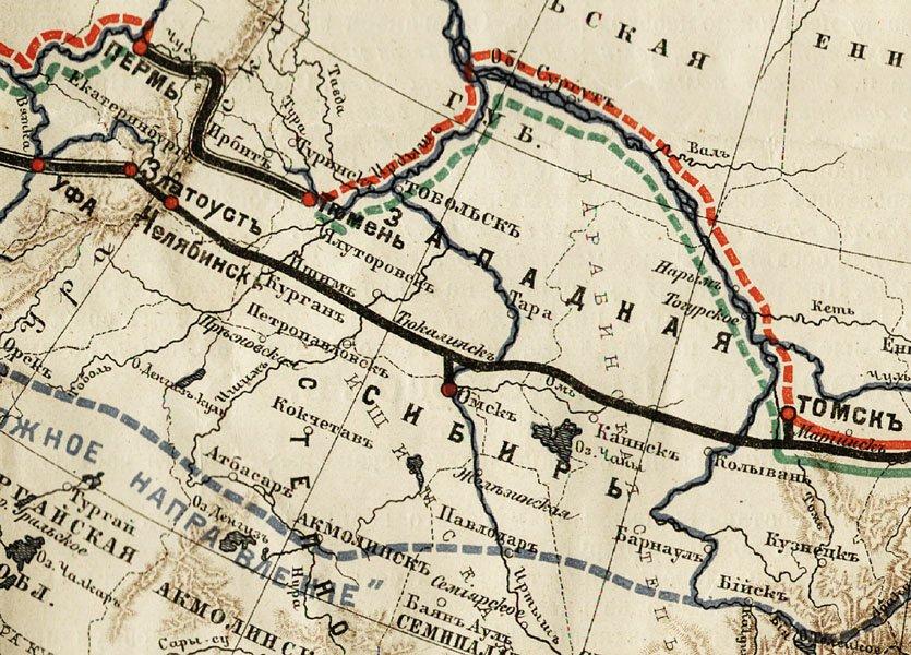 Сибирская железная дорога 1890